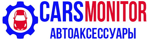 Интернет магазин Сarsmonitor
